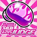 操グローブ判別 icon