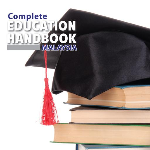 【免費教育App】Complete Education Handbook MY-APP點子