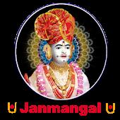 Janmangal Namavali