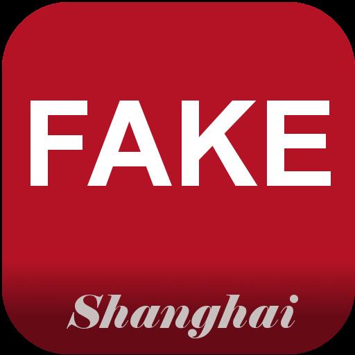 Shanghai Fake Market
