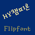 HYChampion Korean FlipFont logo