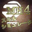 MH4スキルシミュレータ(モンハン4) icon