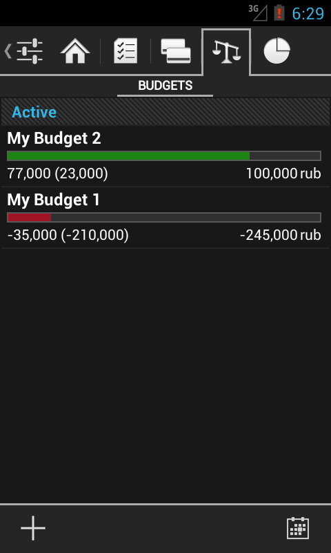 Expense Manager AdsFree - screenshot
