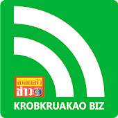 Krobkruakao Biz - Start RSS