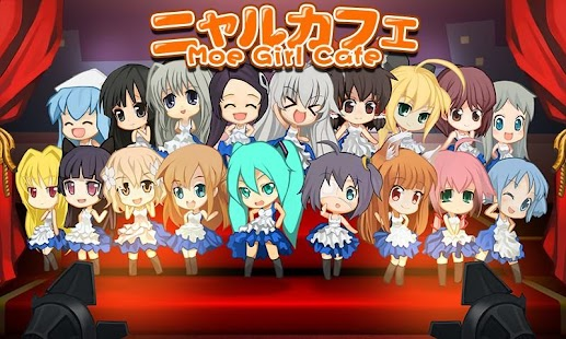 Moe Girl Cafe- screenshot thumbnail