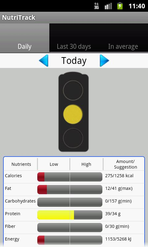 nutri.track EN - screenshot
