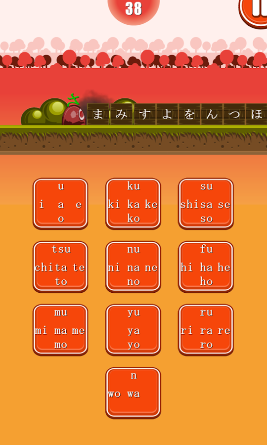 how to learn hiragana quickly