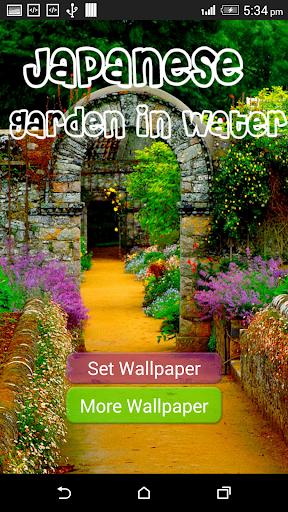 Japanese Garden in Water