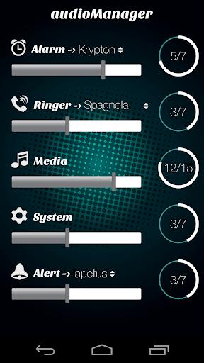 【免費音樂App】Easy Audio Manager-APP點子
