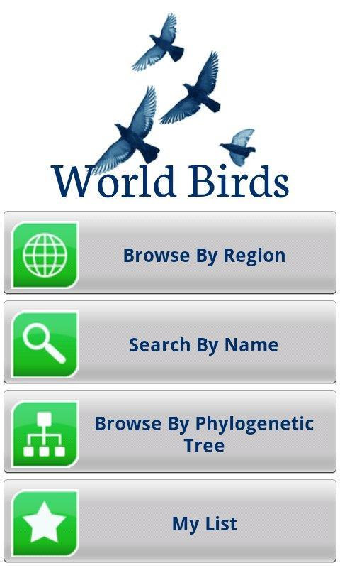 World Birds - screenshot