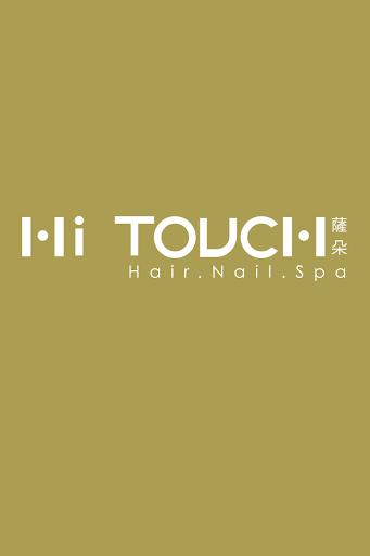 Hi touch有機概念沙龍