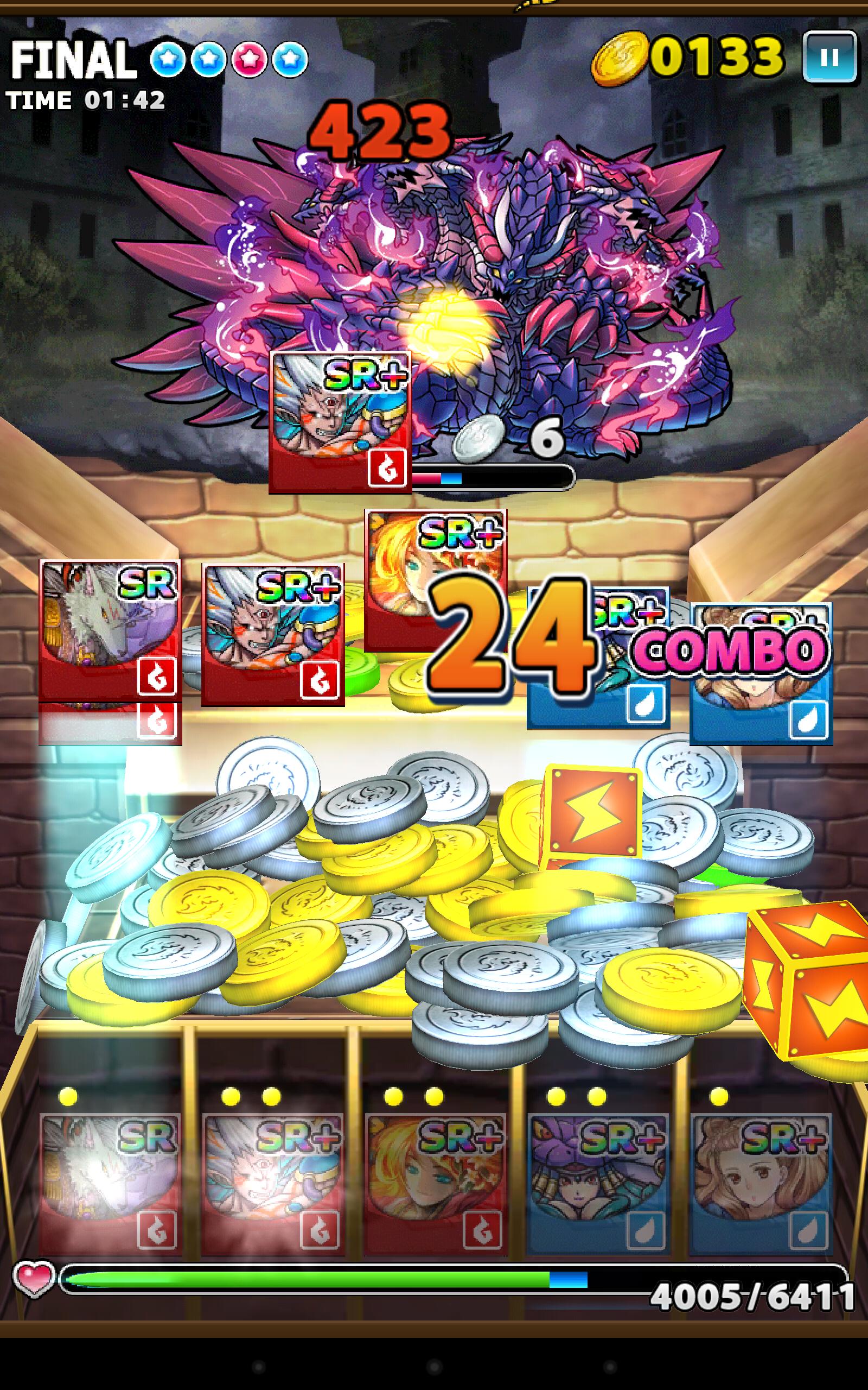 Dragon Coins screenshot #8