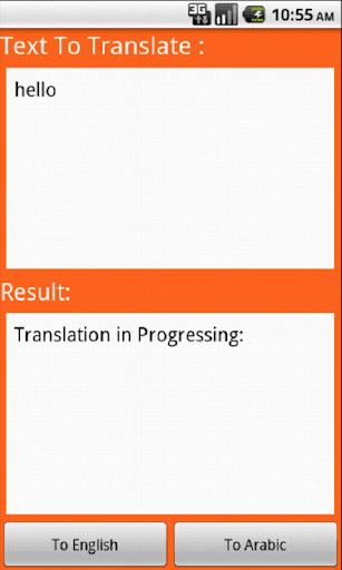 通訊必備APP下載|Arabic Translator 好玩app不花錢|綠色工廠好玩App