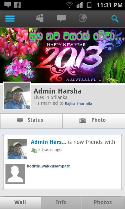 Srilanka Munupotha - screenshot