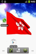 Hong Kong Flag Live Wallpaper Android Personalization