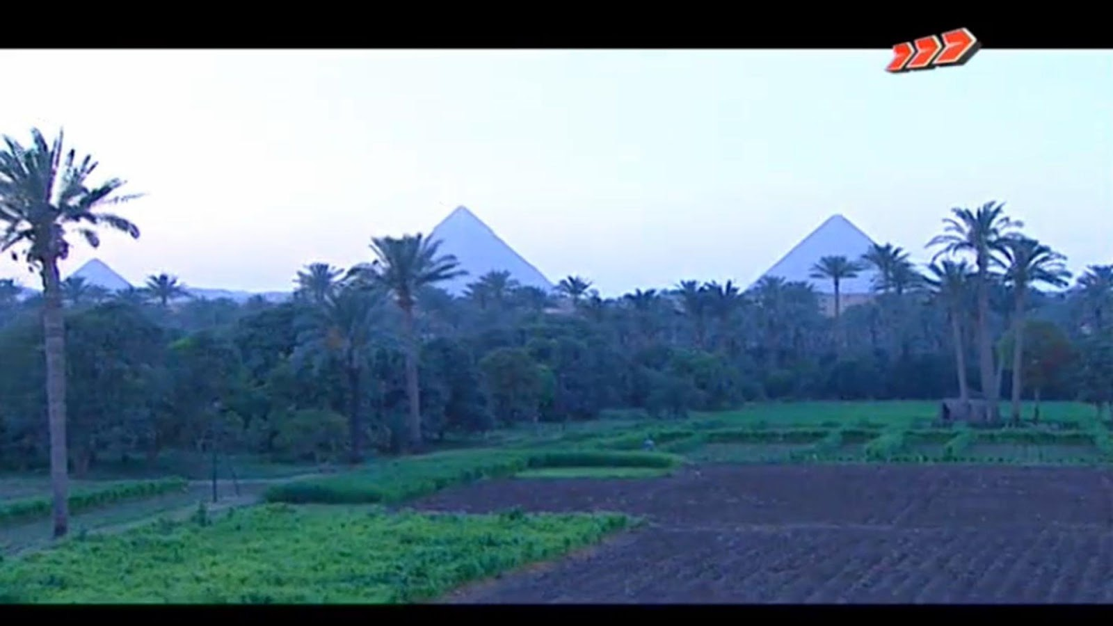 TV Egypt - screenshot