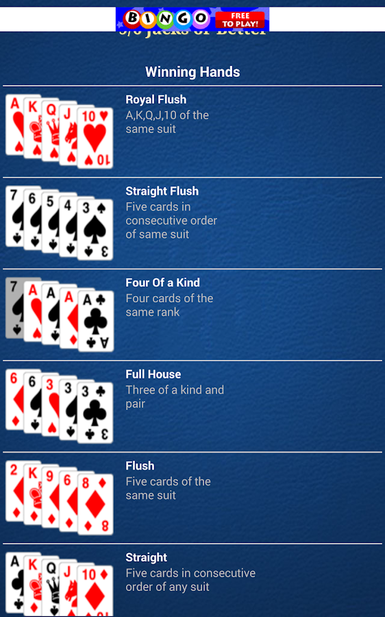 1 vs 1 poker strategy