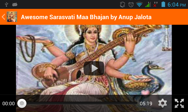 Saraswati Puja Mantra - screenshot