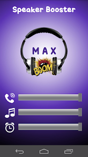 玩工具App|Speaker Volume Booster免費|APP試玩