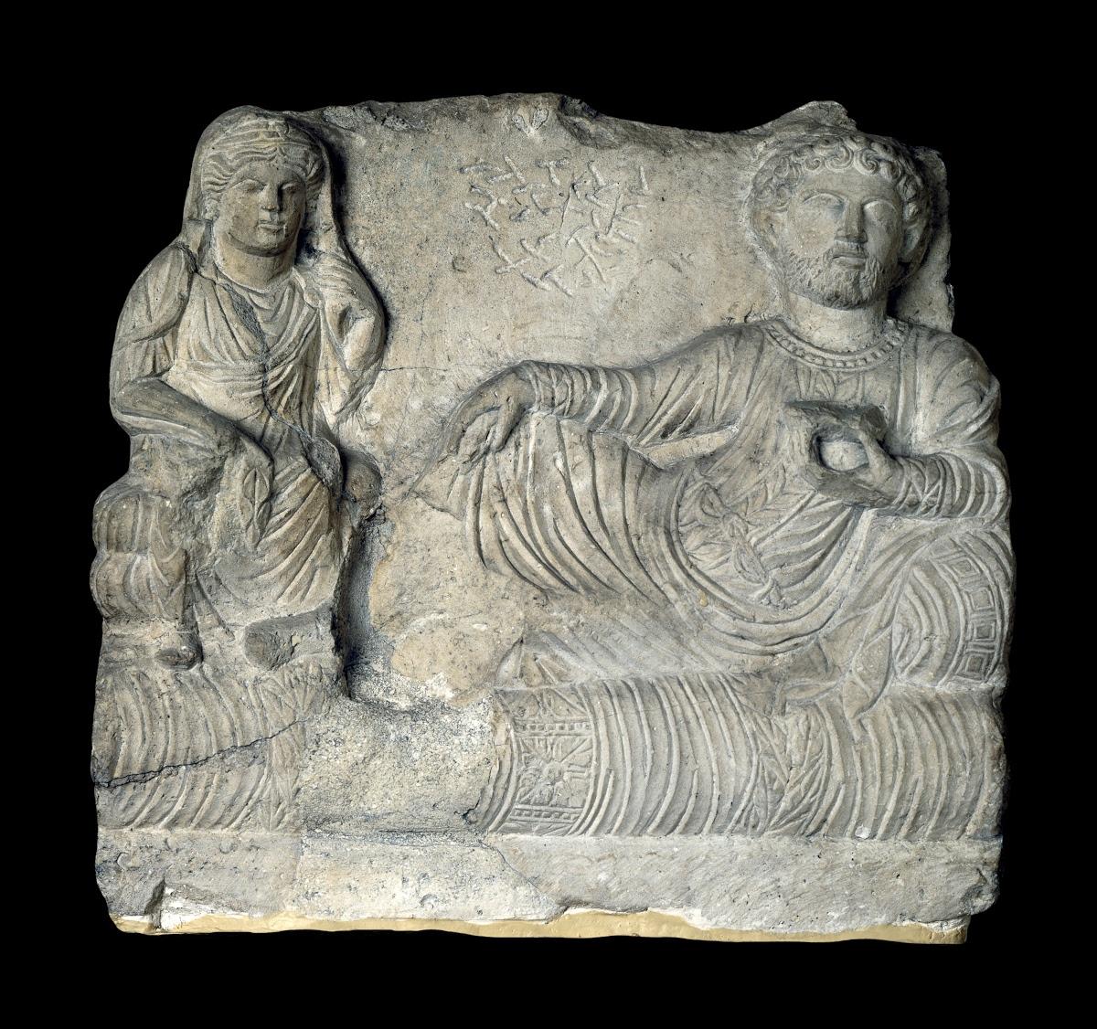 パルミラ王国 — Google Arts & Culture