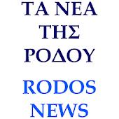 Rodos News