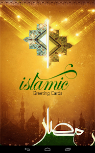 Islamic Greeting Cards Pro