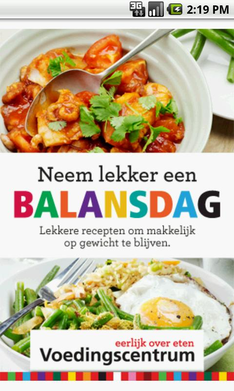 Balansdag - screenshot