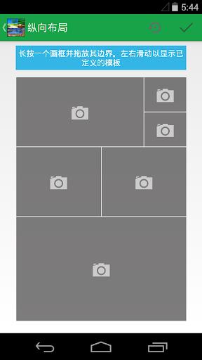 Photowall动态壁纸