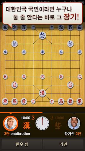 uc7a5uae30 for KAKAO 3.5.0 screenshots 1