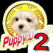 Puppy Dozer 2