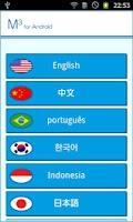 Screenshot of M3(Multilingual medical quest)
