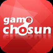 게임조선 _ 게임 뉴스 서비스