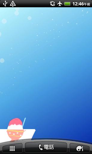 かき氷ライブ壁紙 無料版FREEフリー