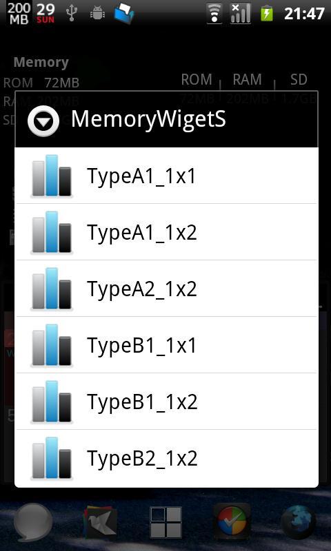 MemoryWidgetS- screenshot
