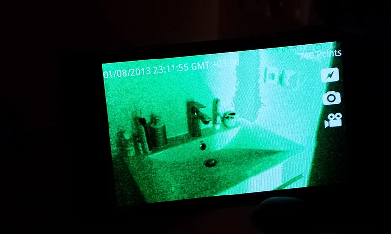 Night Vision Camera PRO - screenshot