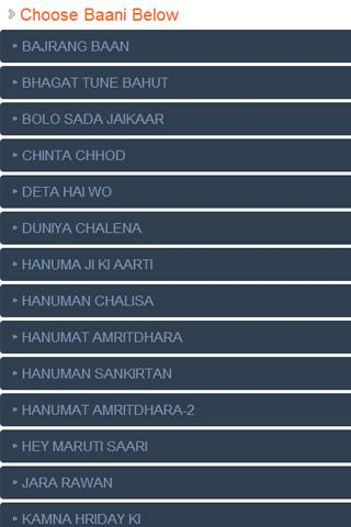 Hanuman chalisa Kirtan