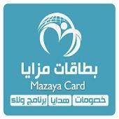 MAZAYA CARD