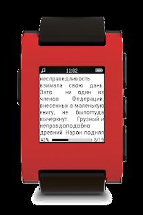 Pebble Reader|玩工具App免費|玩APPs