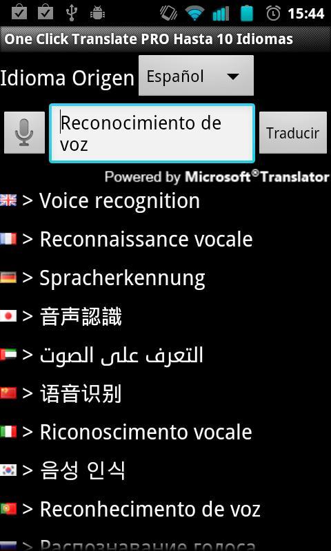 One Click Translate PRO 10 Lng- screenshot