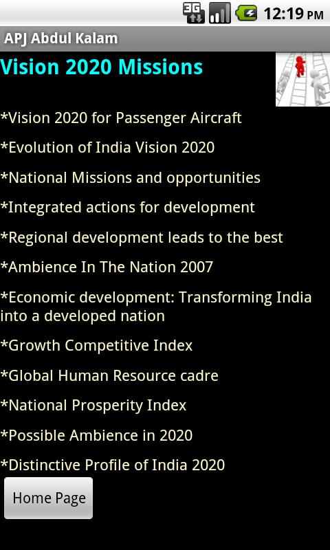 a p j abdul kalam android apps on google play a p j abdul kalam screenshot
