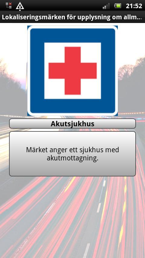 Svenska Vägmärken– skärmdump