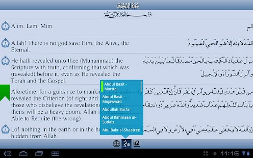 iAndroidQuran- screenshot thumbnail