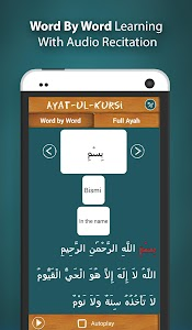 Learn Ayatul Kursi - By Word v1.1