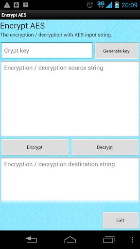 暗号化ツール