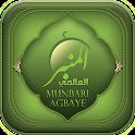 Munbari Agbaye icon