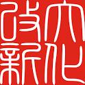 携暦くん icon