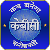 PLAY KBC 9 : HINDI