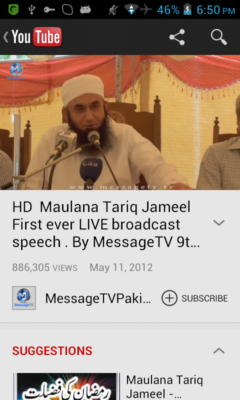 Maulana Tariq Jameel Bayaans - screenshot
