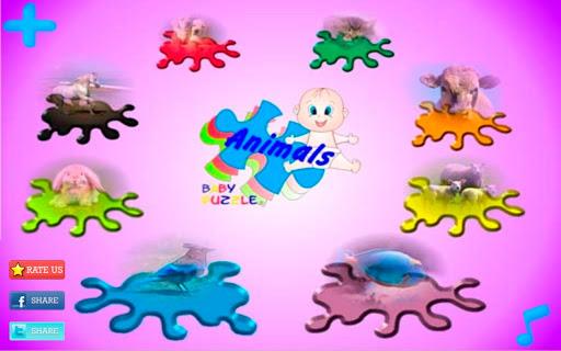 子供のための動物のパズル