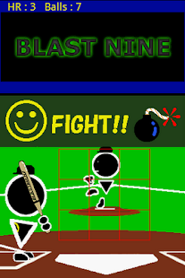 Blast Nine~ home run derby ~ - screenshot thumbnail